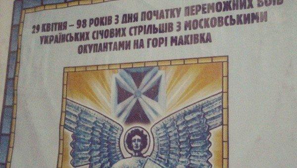 http://www.segodnia.ru/sites/default/files/4_1.jpg