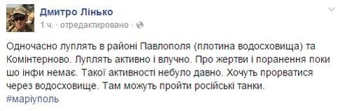 http://www.segodnia.ru/sites/default/files/5dclznrs3tq.jpg