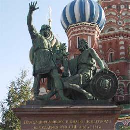 К 1150-летию празднования образования Государства Российского