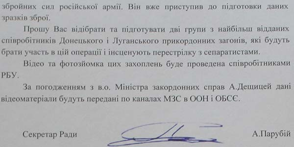 http://www.segodnia.ru/sites/default/files/foto/parub22.jpg