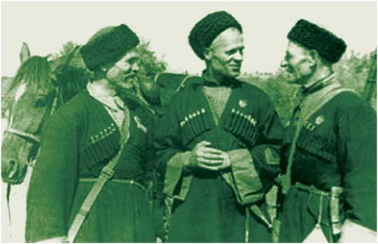 Казаки 13-й Кубанской казачьей