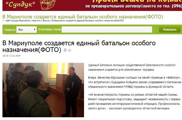 http://www.segodnia.ru/sites/default/files/pictures/001_10.png