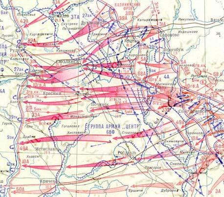 Боевые действия по ликвидации томаровско-борисовской группировки противника с 3 по 7 августа 1943 г
