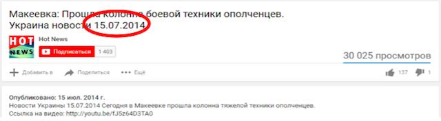 http://www.segodnia.ru/sites/default/files/snimok_ekrana_2018-05-28_v_18.24.18.png