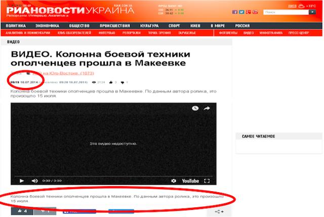 http://www.segodnia.ru/sites/default/files/snimok_ekrana_2018-05-28_v_18.24.43.png