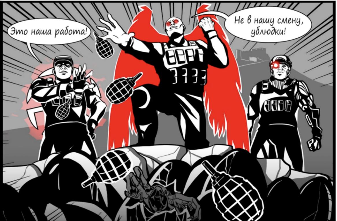 Комикс про ЧВК «Вагнера» стал востребован и за рубежом