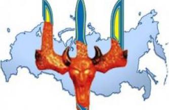 Бесноватый трезубец нацелен на Россию