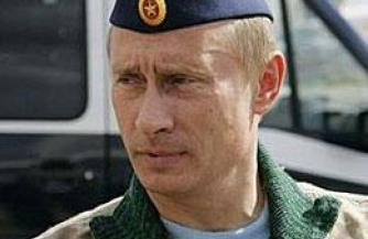 Владимир Путин реабилитирует реформу в армии
