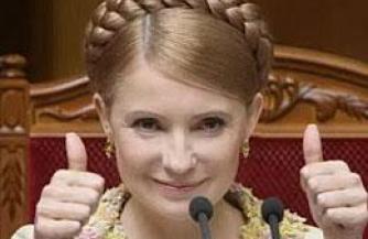 Рай для педофилов Юлии Тимошенко