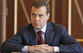 Дмитрий Медведев и суверенитет России