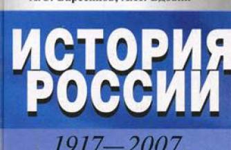 Российской истории объявили войну