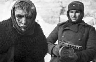 Как немцы Новый год встречали в Сталинграде