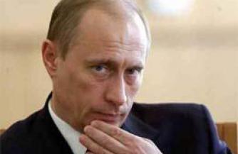 Война против Путина