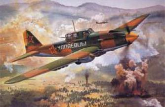 В первом воздушном  бою – ничего не трогай