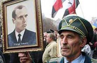 Как немцы Бандеру за крысятничество «наказали»