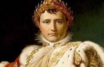 Доверчивая придурь Наполеона