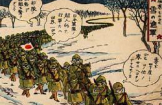 Японские военные понесли огромный урон
