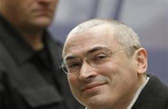 Ходорковский. Труб(п)ы