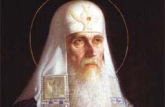 В Москве вспомнили о Патриархе Гермогене