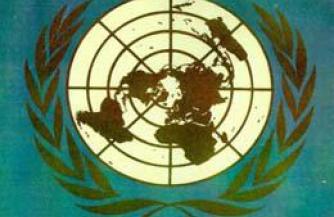 Лев Вершинин: «На ООН можно смело ставить крест»