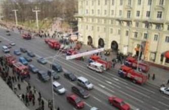 В Минске в метро прогремел взрыв