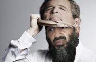 Памяти У. бен Ладена