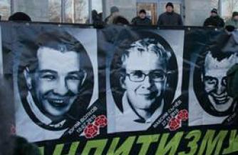 Следствие по делу убийства Егора Свиридова закончено