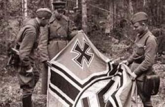 Воздушный десант на помощь кавалерии
