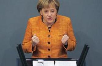 Германия оплачивает ливийских хаттабов