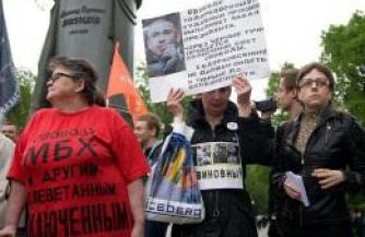 """ЕСПЧ разочаровал секту """"свидетелей Ходорковского"""""""