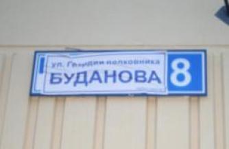 Подозреваемый Сулейманов оказался Темирхановым