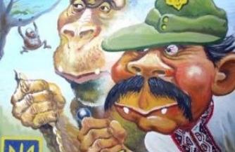 Почему Украина боится русского языка