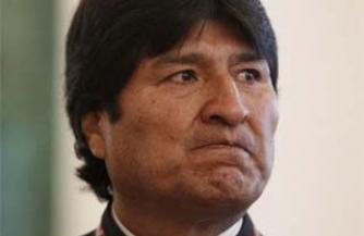 Боливия ищет адекватный ответ