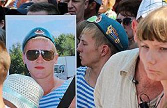 Пугачевские волнения