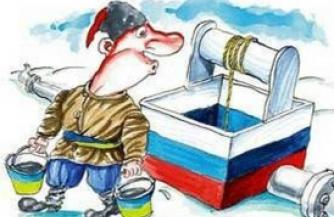 К подлому ответу России...