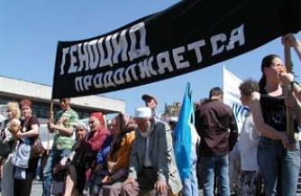 Татар натравливают на Россию