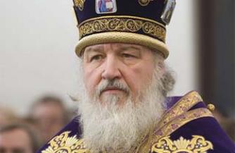 Письмо Патриарху