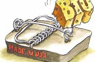 365 дней в ВТО