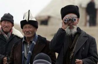 Слово о кыргызах