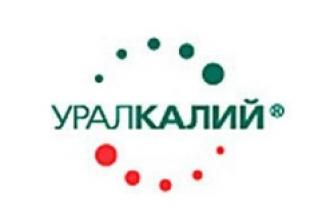 """""""Уралкалий"""" в Минске могут арестовать"""