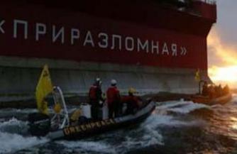 Арктические каперы «Гринпис»