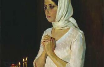 Памяти Русских мучеников