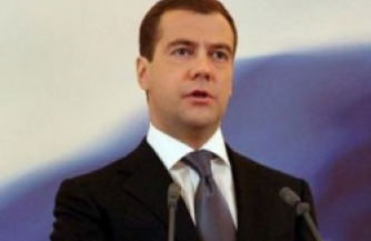 Либеральный манифест Медведева