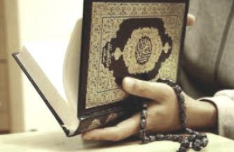 Скандал с Кораном в Новосибирске