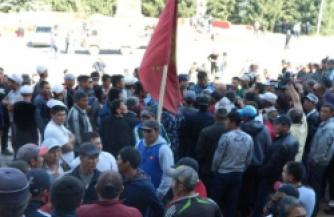 Милиция разогнала митинг в Киргизии