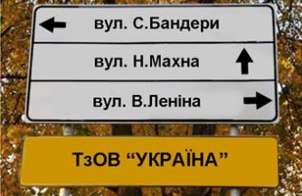 Накануне украинской катастрофы