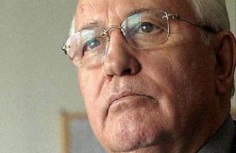 Крючок на Горбачева