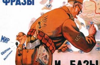 Россия в кольце лабораторий