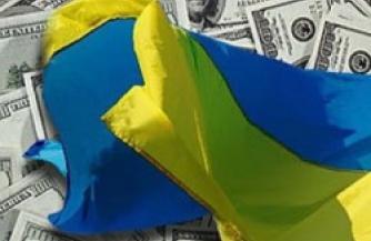 Долги Украины как фишки в Игре