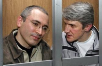 Ходорковскому отказано